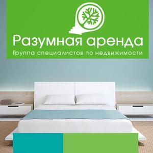 Аренда квартир и офисов Киселевска