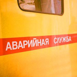 Аварийные службы Киселевска