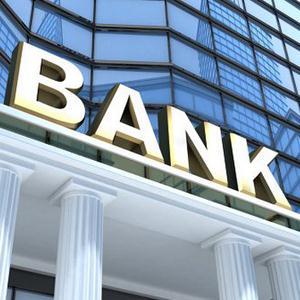 Банки Киселевска