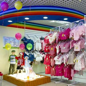 Детские магазины Киселевска