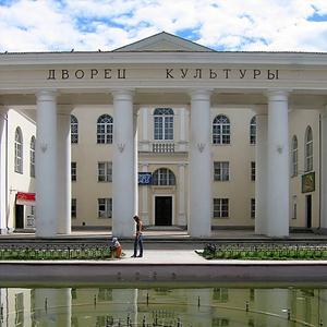 Дворцы и дома культуры Киселевска