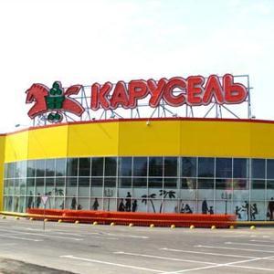 Гипермаркеты Киселевска