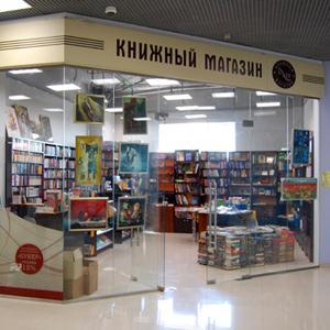 Книжные магазины Киселевска