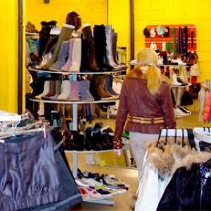 Магазины одежды и обуви Киселевска