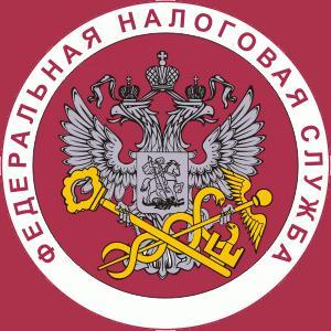 Налоговые инспекции, службы Киселевска