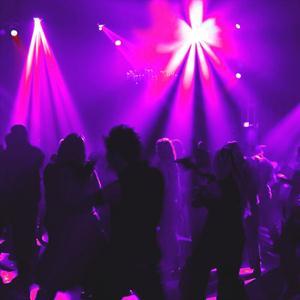 Ночные клубы Киселевска