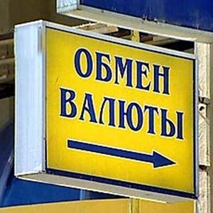 Обмен валют Киселевска