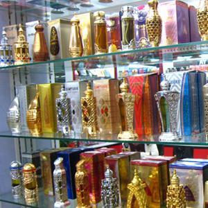 Парфюмерные магазины Киселевска