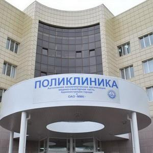 Поликлиники Киселевска