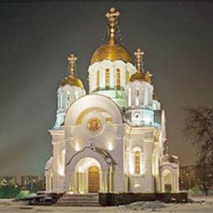 Религиозные учреждения Киселевска