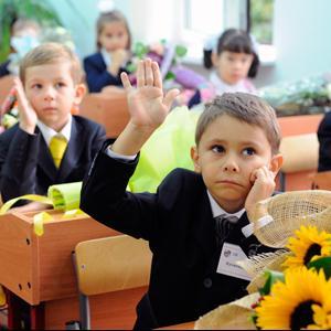 Школы Киселевска