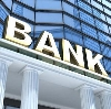 Банки в Киселевске