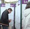 Центры занятости в Киселевске