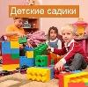 Детские сады в Киселевске