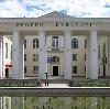 Дворцы и дома культуры в Киселевске