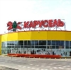 Гипермаркеты в Киселевске