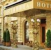 Гостиницы в Киселевске