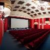 Кинотеатры в Киселевске