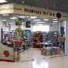 Книжные магазины в Киселевске
