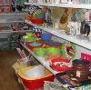 Магазины хозтоваров в Киселевске