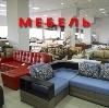 Магазины мебели в Киселевске