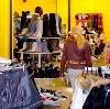 Магазины одежды и обуви в Киселевске