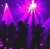 Ночные клубы в Киселевске