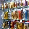 Парфюмерные магазины в Киселевске
