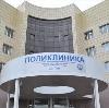 Поликлиники в Киселевске