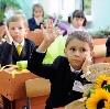 Школы в Киселевске