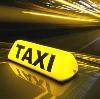 Такси в Киселевске