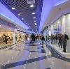 Торговые центры в Киселевске