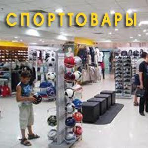 Спортивные магазины Киселевска